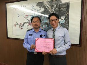 Appointed as an external advisor by Suzhou Gusu department of safety and security