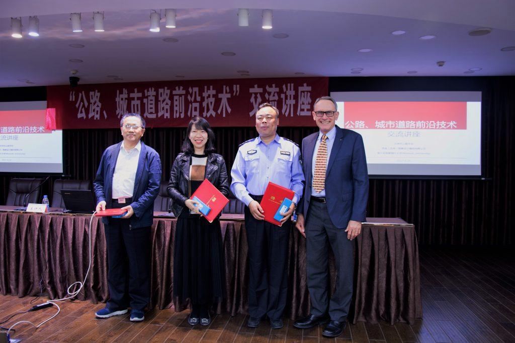 2017 Monash public speech in Suzhou