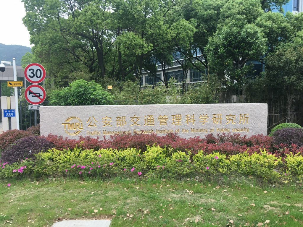 Successful completion of Wuxi project