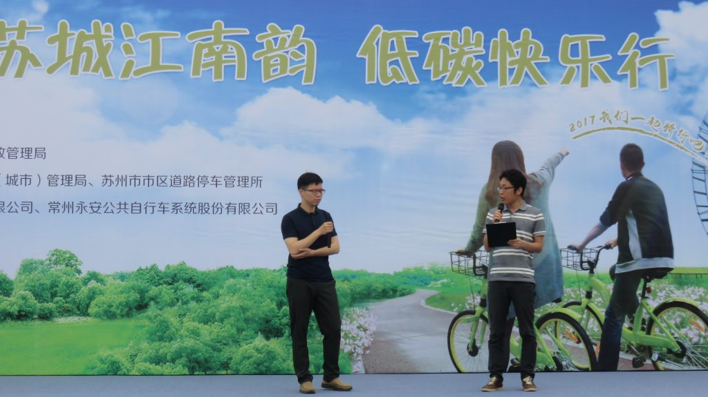 Suzhou Shared Bike Promotion