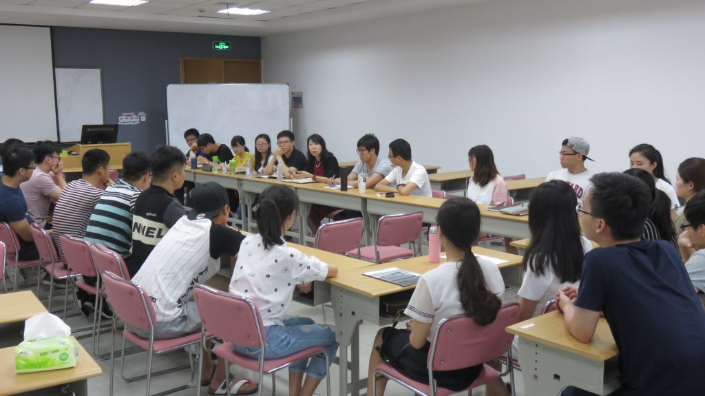 A special guest lecture from CCDI