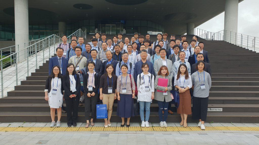 The 5th China-Korea Joint Seminar