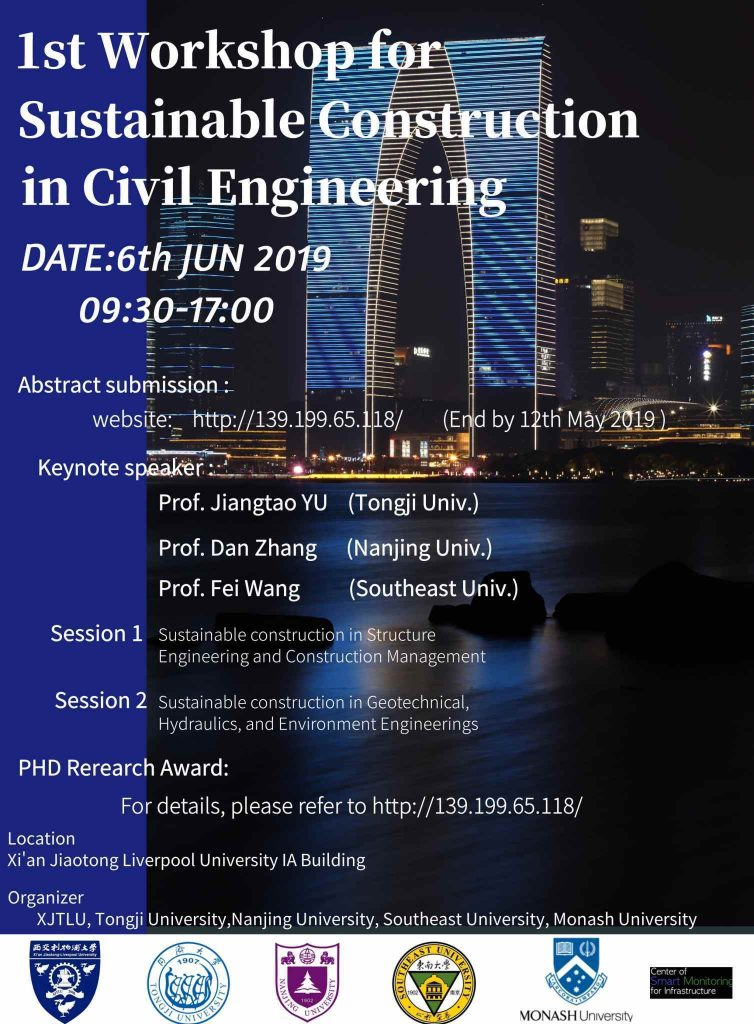 1st Workshop for Sustainable Construction in Civil engineering
